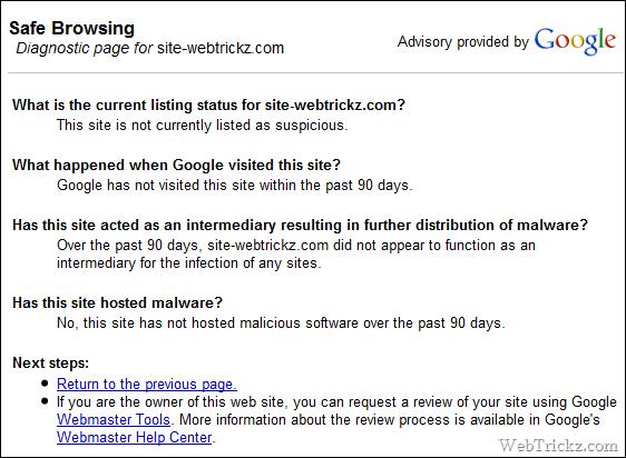 google safe browsing tool