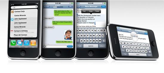 New 8 GB iPhone 3G
