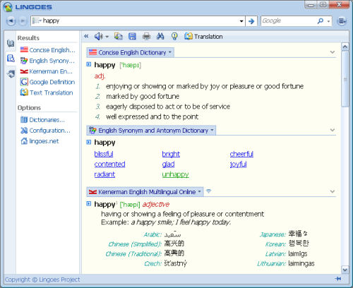 Lingoes - Dictionary & multi-language translation