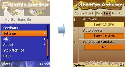 Netqin antivirus для android , программа для телефона netqin antivirus , netqin antivirus на телефон