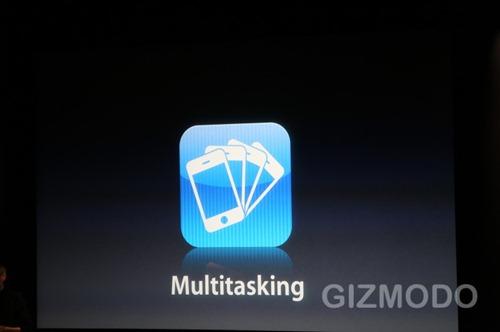 iphone 4.0 Multitasking