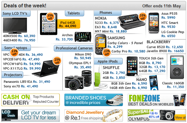 eBay -  Deals of the week