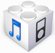 where does itunes store firmware on mac