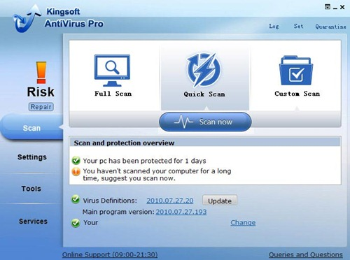kingsoft-cloud-anti-virus