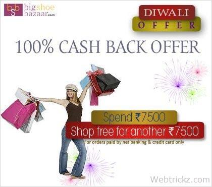 diwali_offer