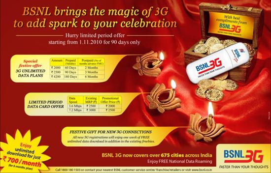 BSNL_3G_Festival_Offer