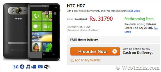 Buy HTC HD7