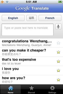 Google Translate_iOS