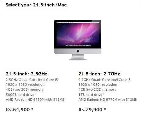21.5 inch iMac_india_price