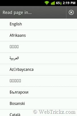wikipedia_languages