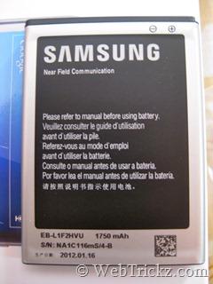 1750mAH battery