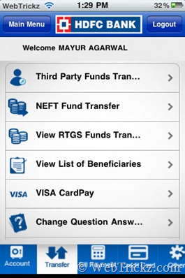 hdfc-bank_transfer-funds