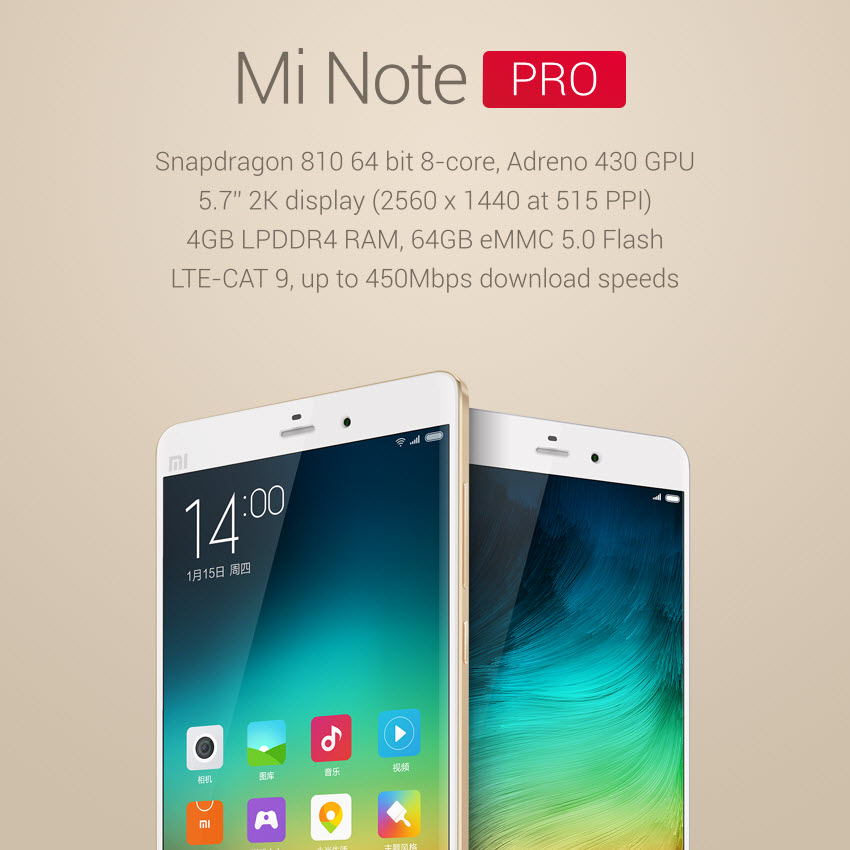 mi-note0012