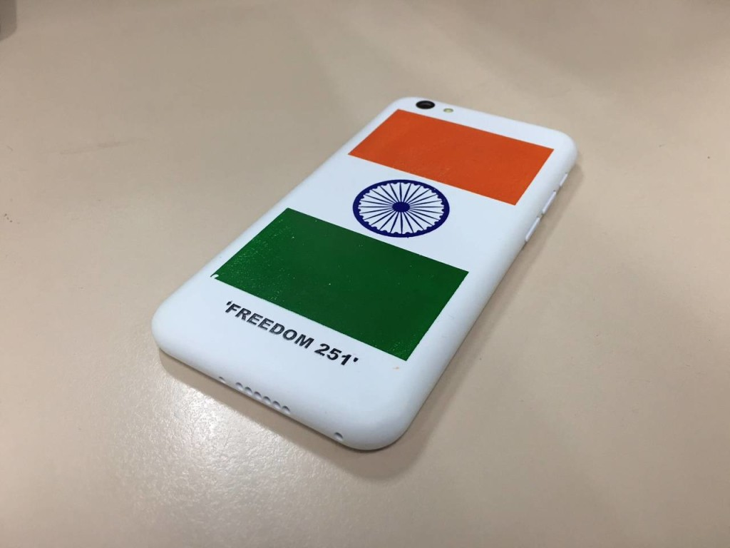 Freedom 251_back view