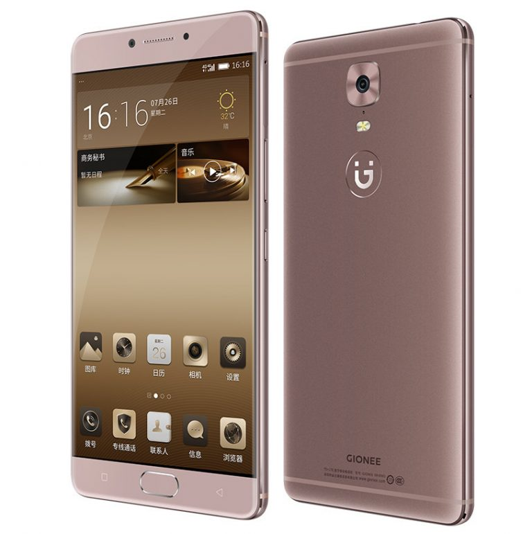 Gionee-M6-latte-gold