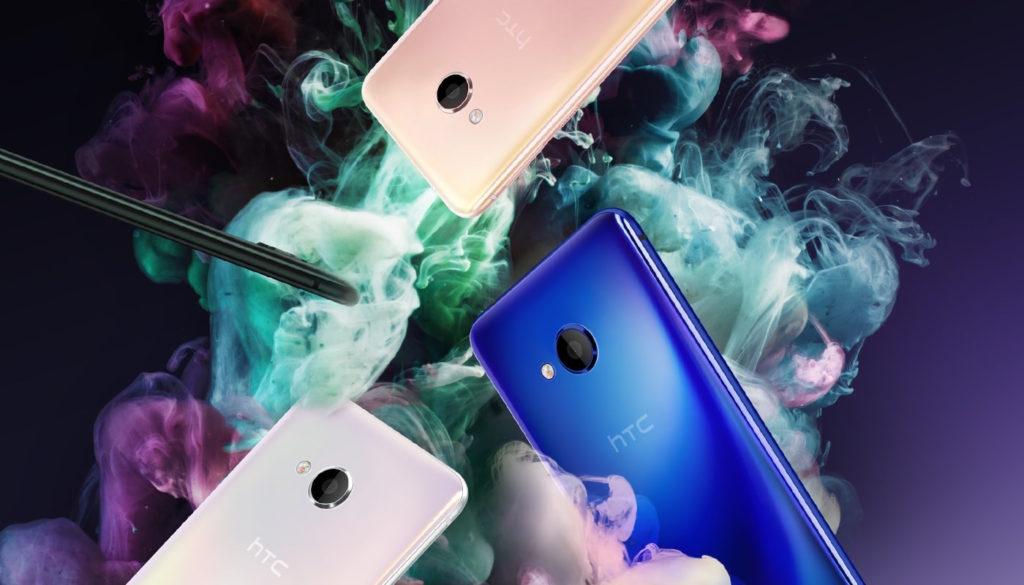 HTC U Play colors