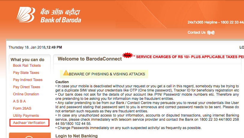 bank of baroda connect email id