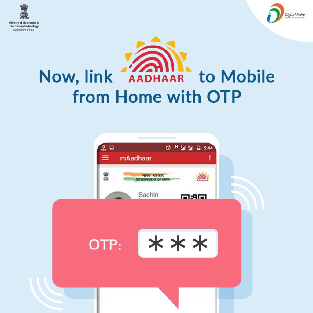 how to link aadhaar to your mobile number via OTP