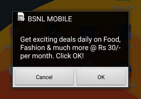 BSNL flash message