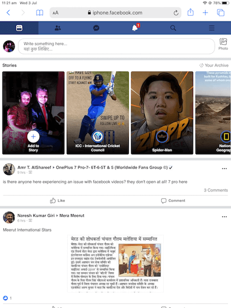 facebook.com on ipad