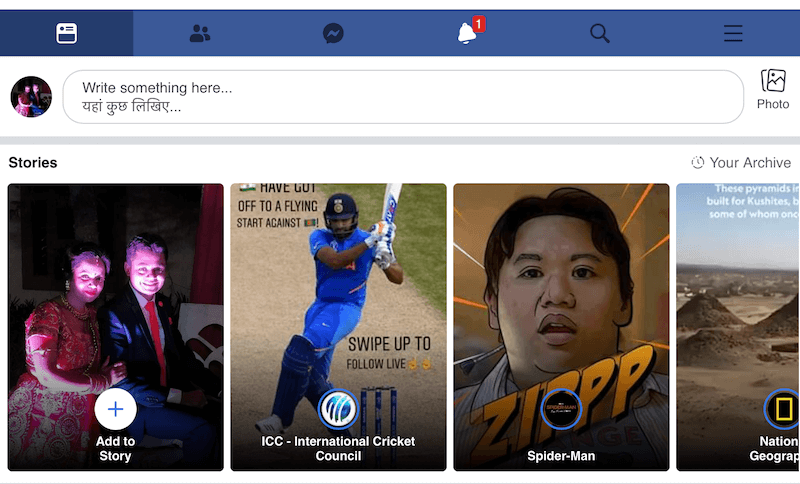can't see facebook stories on ipad