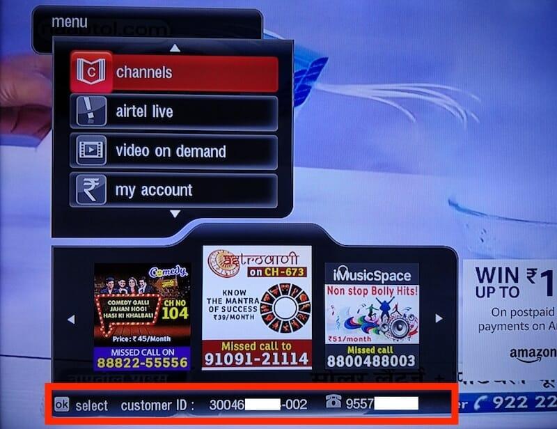 Find Airtel DTH Customer ID