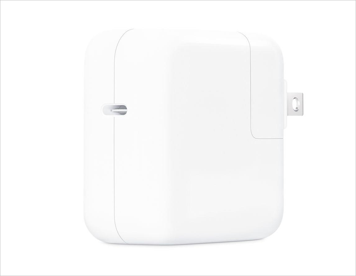 30W USB-C power brick for iPhone 13